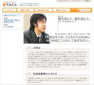 2009.4.1.jpg