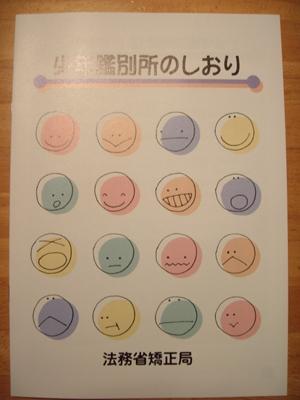 コピー 〜 CIMG9311.JPG