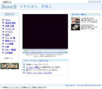 2009.09.25.jpg