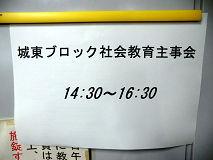 CIMG8546.jpg